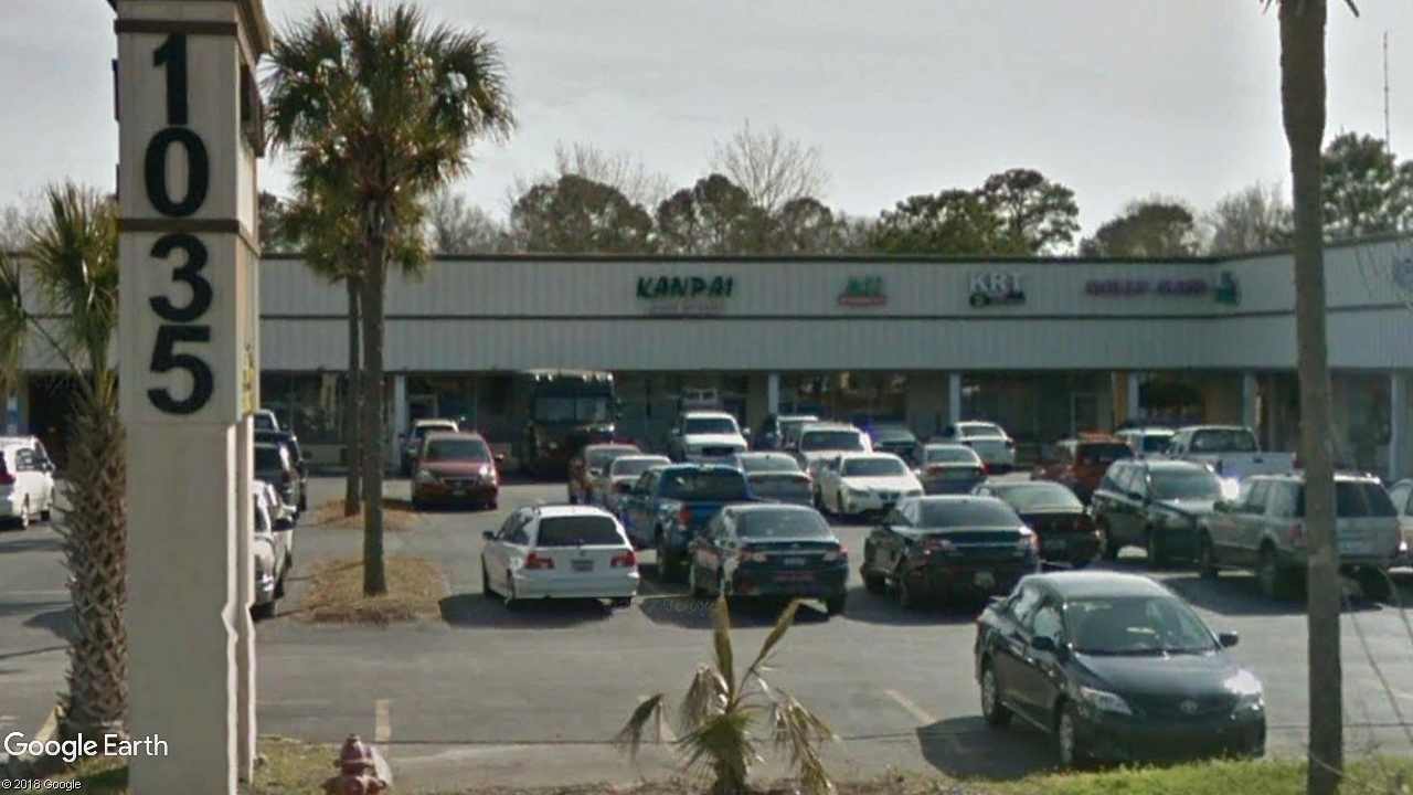 Kanpai, 1035 Johnnie Dodds Blvd., Mount Pleasant, S.C. (Google Earth)<p></p>