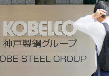 Japan's Kobe Steel under fire for fudging data on metals
