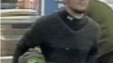 Police ask for public's help in finding credit card fraud suspect