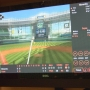 New baseball technology comes to northern Michigan